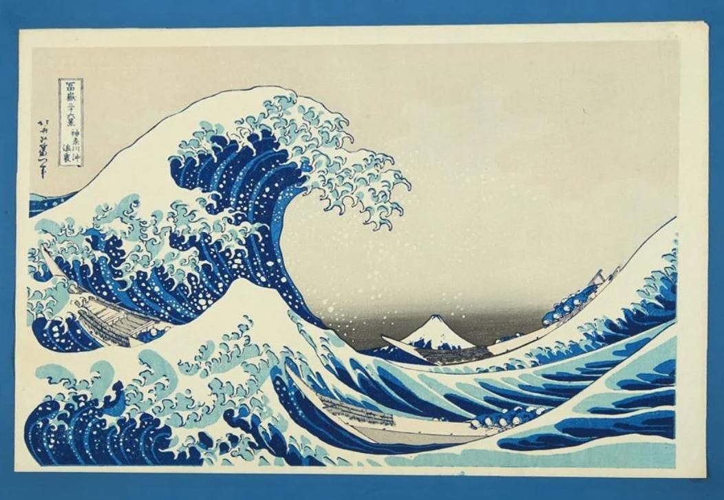 Katsushika Hokusai wbp Great Wave Off Kanagawa